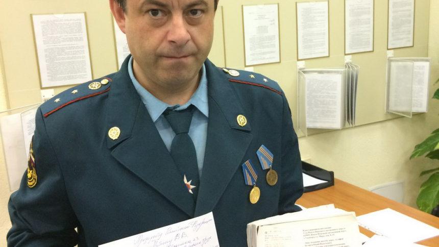Юрий Буларга - в ПП 24 мая 2017